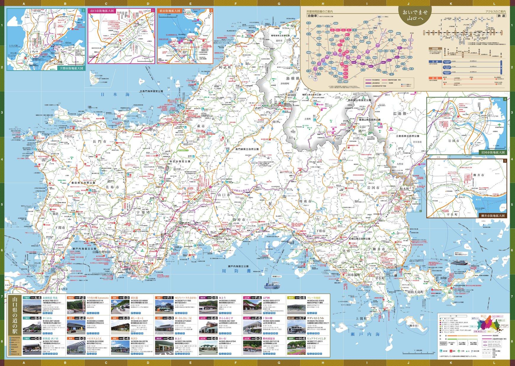 山口 県 地図 山口県 都道府県から地図を検索|マピオン
